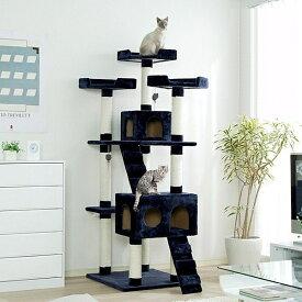 キャットタワー 据え置き ビッグ QQ80038 ホワイト ネイビー 送料無料 猫タワー ねこタワー 爪とぎ おしゃれ 置き型 ビッグサイズ 大きめ 多頭飼い ハウス付き 運動不足 キャットタワー大型 猫 タワー 【D】