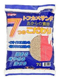 4袋セット トフカスサンド7L ペグテック 送料無料 ねこ砂 ネコ砂 【D】