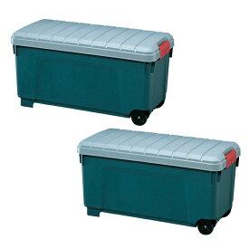 【2個セット】RV BOX1000グレー/ダークグリーン 工具ケース 収納 アイリスオーヤマ 送料無料