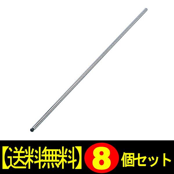 【8個セット】メタルミニポールMM-1460P【アイリスオーヤマ】【送料無料】
