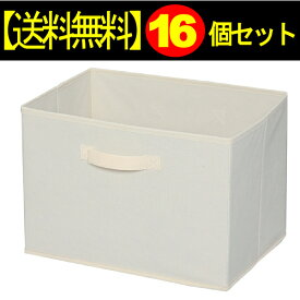 【16個セット】インナーボックスFIB-38ナチュラル【アイリスオーヤマ】【送料無料】