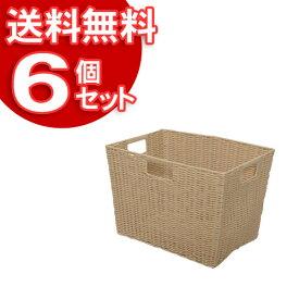 【6個セット】カラー編みバスケットKAB-38Dベージュ【アイリスオーヤマ】【送料無料】