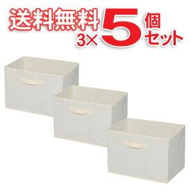 【5個セット】インナーボックスFIB-38×3ナチュラル【アイリスオーヤマ】【送料無料】