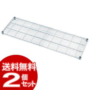 【2組セット】棚板 メタルラック棚板MR-1446T【アイリスオーヤマ】(メタルラック パーツ 収納棚 棚板 収納用品 リビング ダイニング収納 スチールラック)【送料無料】 新生活