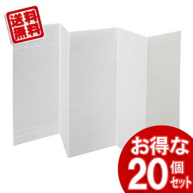 【20個セット】折りたたみ養生プラダンOPD-1892Y【アイリスオーヤマ】【送料無料】