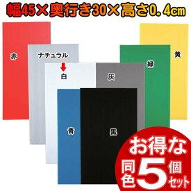 《1枚あたり156円》【5個セット】プラダンPD-434白【アイリスオーヤマ】