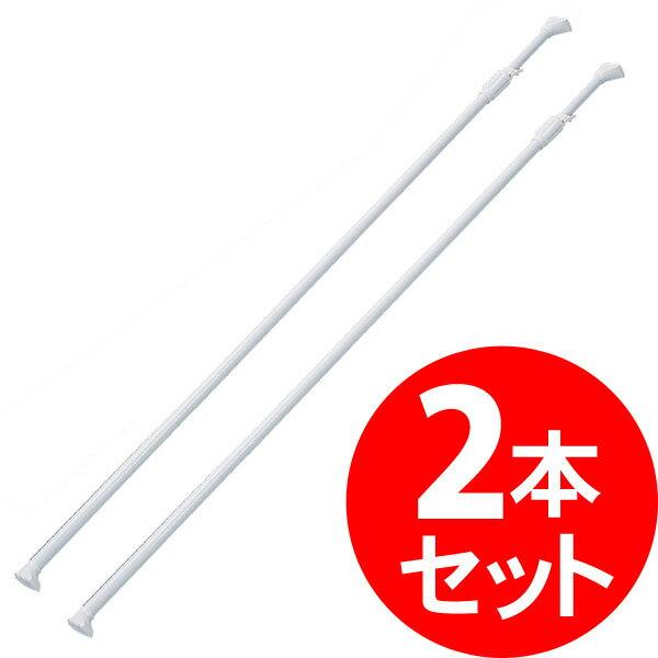 【2本セット】強力伸縮棒H-NPJ-280ホワイト【アイリスオーヤマ】(つっぱり棒・突っ張り棒・収納用品・衣装衣類洋服押入れ収納・衣替え)【送料無料】 室内物干し 物干し
