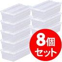 コミックスケース 8個セット CMS-23コミック 収納ケース コミック 本 収納 漫画 プラスチック 収納ケース ボックス ク…