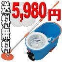 大型回転モップ(業務用)洗浄機能付き KMO-540Sペダルを踏んで洗浄&脱水!手を汚さずお掃除できる回転モップ[掃除用品][アイリスオーヤマ]【b_2sp1215】【送料無料】