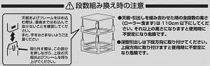 チェスト3段ワイドチェストW-543送料無料白収納ボックス収納ボックスプラスチック収納ケース引き出し収納棚おしゃれ押入れ収納衣類収納タンス白収納チェストアイリスオーヤマ一人暮らし収納新生活あす楽