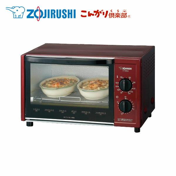 象印-ZOJIRUSHI- オーブントースターETWM22-RM 【焼き トースター 調理家電 トースト 焼き料理]【TC】【送料無料】