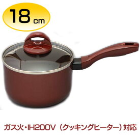 NEWブライトEX片手鍋18cm【D】