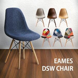 椅子 チェア PP-623C PP-623E WEC-82 おしゃれ 北欧 ダイニングチェア イームズチェア イス いす レザー オフィス デスクチェア リビング パッチワーク 木目 ファブリック デニム モダン ヴィンテー