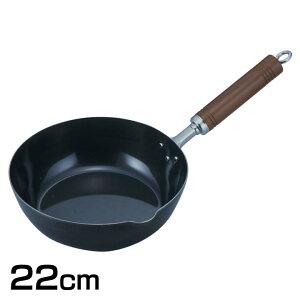 【フライパン 鉄】【B】鉄製深型フライパン 22cm【22cm ガス火・IH対応 日本製】下村企販 24638【D】【SK】【RCP】