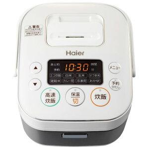 【炊飯器マイコンマイコン炊飯器マイコンジャー炊飯器ハイアール】