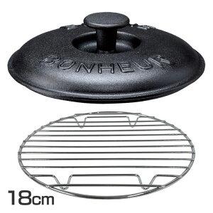 【フライパン 鉄スキ】スキレット 18cm 鉄鋳物蓋(網付)【グリル オーブン 鉄鍋 調理器具】 3895【D】【NKF】【RCP】