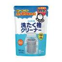 ◆4H限定!P10倍 9/24 20時〜23時59分迄◆シャボン玉 洗たく槽クリーナー 500g 洗剤 除菌 無添加 しゃぼん玉 洗剤無添…