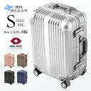 スーツケース Sサイズ 40L送料無料 機内持ち込み可 アルミフレーム 8輪タイヤ トランク キャリーバッグ スーツケース …