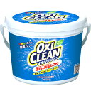 オキシクリーン 1.5kg送料無料 日本 日本版 大容量 大容量タイプ 酸素系漂白剤 粉末洗...