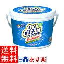 オキシクリーン 1.5kg送料無料 日本 日本版 大容量 大容量タイプ 酸素系漂白剤 粉末洗剤 漂白 漂白剤 洗濯 洗たく 掃…