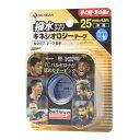 セラポアテープ撥水SEHA25F テープ スポーツ テーピング スポーツケア用品 ニチバン 【D】