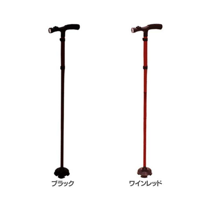 自立型 あぶなくない杖 ショートタイプ つえ ステッキ 折りたたみ 健康 HIRO ブラック・ワインレッド【D】