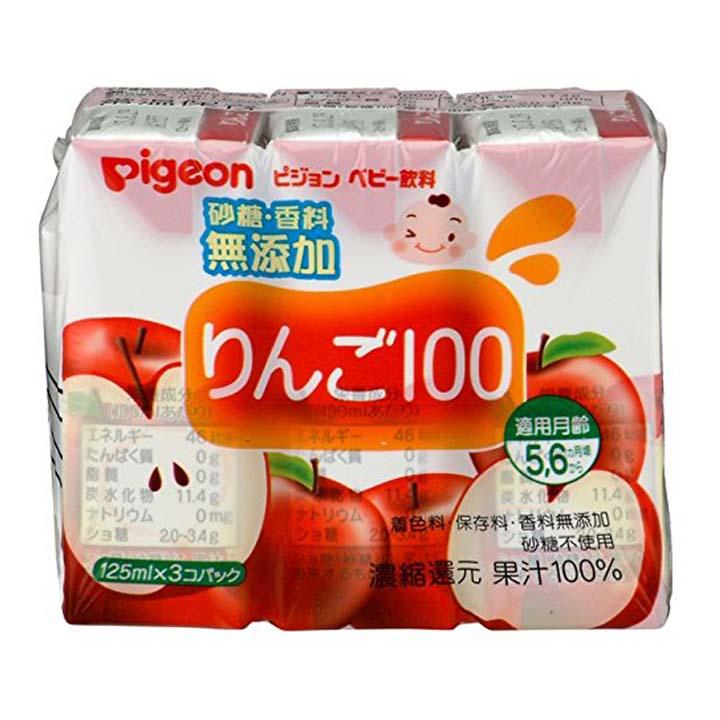 ベビー飲料 りんご100 125ml×3個パック 13593ベビー用飲料 紙パック リンゴ ジュース ピジョン 【D】