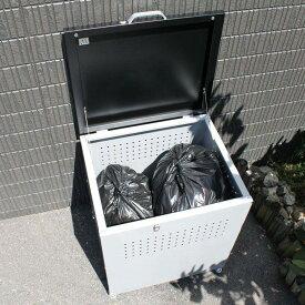 【エントリーでポイント最大5倍】ダストボックス 60 グレー/ブラック DB-60送料無料 ゴミ箱 ストッカー 屋外 家庭用 大型 ダイマツ 【代引不可】【メーカー直送】【TD】