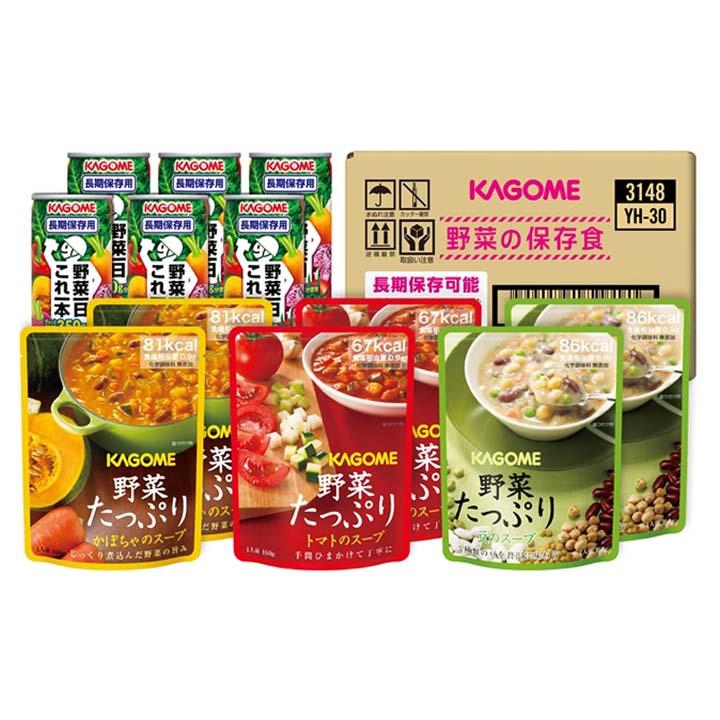 野菜の保存食セット YH-30野菜ジュース 野菜スープ 野菜 長期保存 KAGOME カゴメ株式会社 【D】