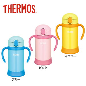サーモス まほうびんのベビーストローマグ FHV-350水筒 マグボトル 赤ちゃん用 THERMOS サーモス ブルー・ピンク・イエロー【D】