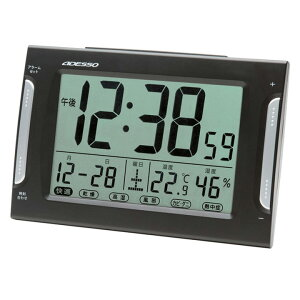 デジタル電波時計 ブラック DA-33時計 ウォッチ アラーム デジタル 温度計 湿度計 電波 大画面 多機能 アデッソ 【D】