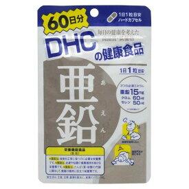 DHC 60日 亜鉛サプリメント サプリ さぷりめんと さぷり 栄養補助食品 えいよう ミネラル 健康 けんこう 体 栄養素 60日分 必須 ミネラル あえん aen 亜鉛、クロム セレンハードカプセル DHC 【TC】