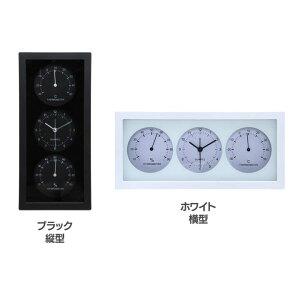 置時計 ダンデ 温湿度計付き 99061・99062置き時計 インテリア 機能的 おしゃれ オシャレ 温度計付き 湿度計付き シンプル 四角 四角形 長方形 スクエア クロック 不二貿易 ブラック縦型 ホワイ