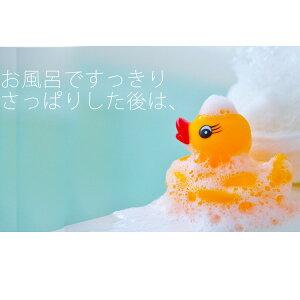 珪藻土バスマットBMD-6039U大理石調洗面所マットお風呂マット足マット速乾吸水おしゃれ快適清潔消臭あす楽