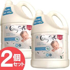 【2個セット】柔軟剤 コンフォート 3.8L センシティブスキン 送料無料 液体 洗濯柔軟剤 衣類柔軟剤 ランドリー 【D】