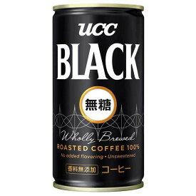 \1本あたり約67円/【60本入】 BLACK無糖 缶 185g 503851送料無料 缶コーヒー コーヒー ケース ブラック 無糖 60本 セット 飲料 ドリンク UCC 【D】