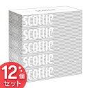 ティッシュ 12個セット ティッシュペーパー ボックスティッシュ スコッティ ティシュー 400枚 (200組) 5箱 ホワイト…