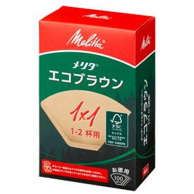 フィルターペーパーエコブラウン1X1G ブラウン PE-11GBNコーヒー コーヒー用品 ドリップコーヒー ハンドドリップ ドリッパー メリタ 【D】