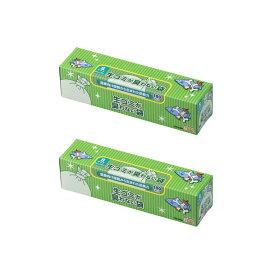 ゴミ袋 キッチン用品 防臭袋 処理袋 [2個セット] 臭わない袋BOS生ゴミ用箱型 (Sサイズ100枚入) 衛生 ペット ビニール袋 使い捨て クリロン化成 【D】
