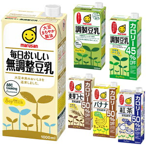 カロリー45%オフ 豆乳飲料 麦芽コーヒー 1L×6本 紙パック