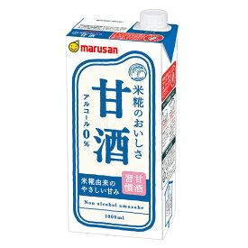 【6本入】 甘酒 1L あまざけ 米麹 すっきり 甘酒飲料 1000ml marusan アルコールゼロ 紙パック 6本 マルサンアイ 【D】
