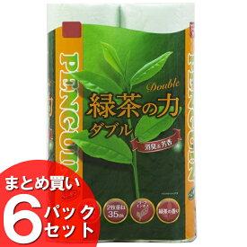 トイレットペーパー ダブル 6個セット 送料無料 ペンギン緑茶の力(再生紙)35m12Rダブル1861 グリーン 長持ち 防災 備蓄 2枚重ね まとめ買い 丸富製紙 【D】