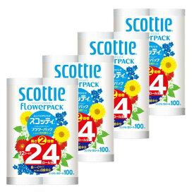 [4個セット]トイレットペーパー スコッティ フラワーパック 2倍巻き 12ロール シングル 100m 香り付き 花の香り 長持ち 日本製紙クレシア 省スペース しっかり シングル ゴミ削減 【D】