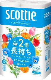 トイレットペーパー シングル 2倍巻き スコッティ 6ロール 100m フラワーパック 香り付き 花の香り 日本製紙クレシア 【D】