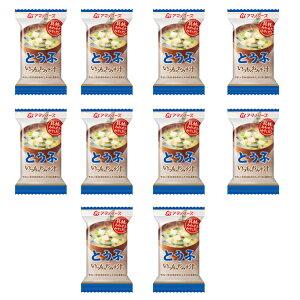 【10食】いつものおみそ汁 とうふ アサヒグループ食品 アマノフーズ アサヒ アマノ 天野 フリーズドライ FD みそ汁 ローリングストック 保存食【D】