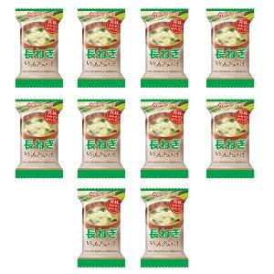 【10食】いつものおみそ汁 長ねぎ アサヒグループ食品 アマノフーズ アサヒ アマノ 天野 フリーズドライ FD みそ汁 ローリングストック 保存食【D】