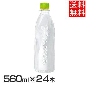 【24本入】い・ろ・は・す ラベルレス PET 560ml いろはす Ilohas 天然水 水 コカ・コーラ 【メーカー直送】【代引不可】【TD】
