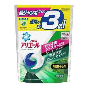 洗剤 洗濯 ボール アリエールリビングドライジェルボール3Dつめかえ用超ジャンボサイズ 46個 アリエール パワージェルボール 3Dジェルボール つめかえ 超ジャンボ 3倍 洗剤 ジェルボール ク