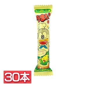 【30本】うまい棒 ポタージュ味 子供会 うまい棒 駄菓子 こども おやつ 棒 コーンポタージュ 大人買い お祭り やおきん 【D】