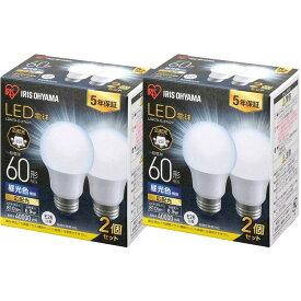 4個セット LED電球 E26 60W 電球色 昼白色 昼光色 アイリスオーヤマ 広配光 LDA7D-G-6T5 LDA7N-G-6T5 LDA8L-G-6T5送料無料 口金 LEDライト 照明 ランプ 省エネ 節約 節電 アイリスオーヤマ おしゃれ 電球 26口金 広配光タイプ あす楽